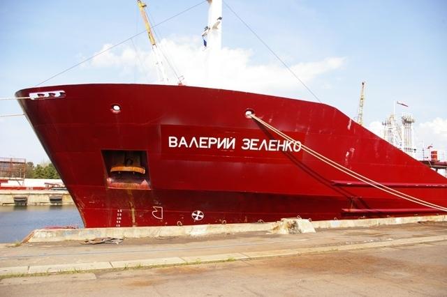 Baltic Fuel Company puts into operation new 3,495-dwt tanker
