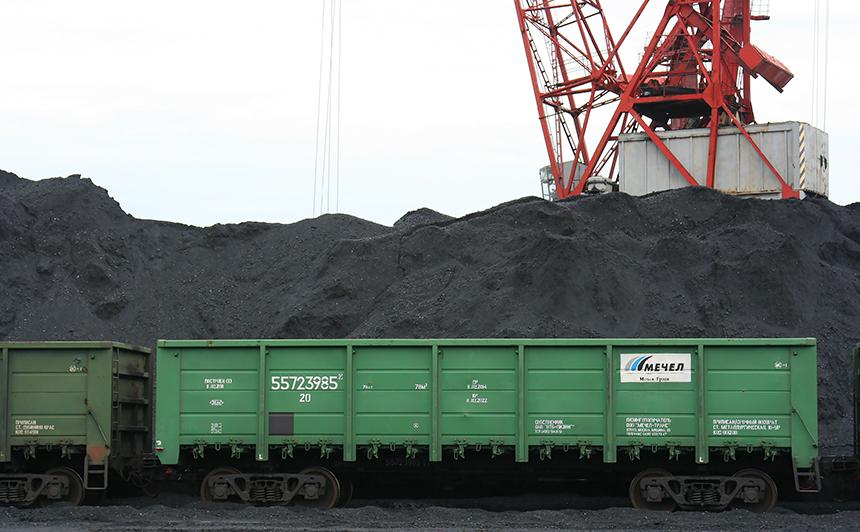 Зао компания транс уголь