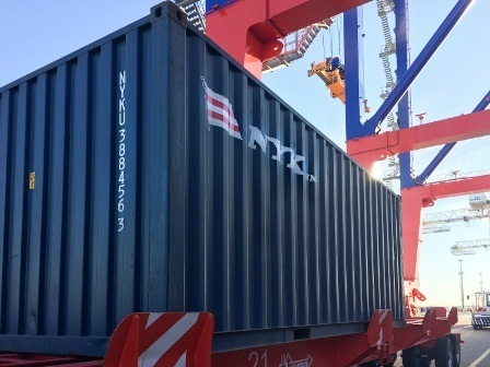 MSCC Bronka welcomes first containers of NYK Line (photo)