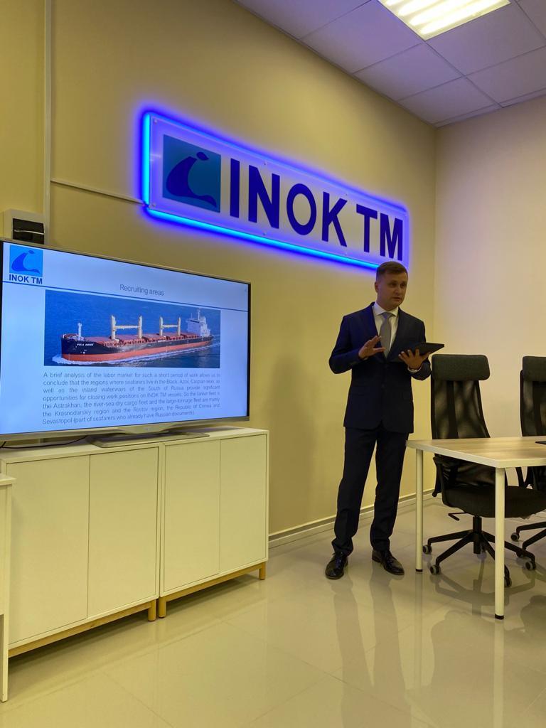 Инок компания официальный сайт курсы по создания сайтов