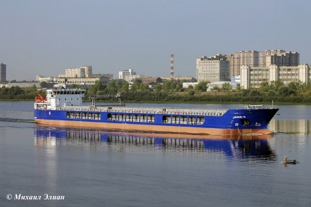Navis-5, fifth dry cargo carrier of Project RSD32M, put into