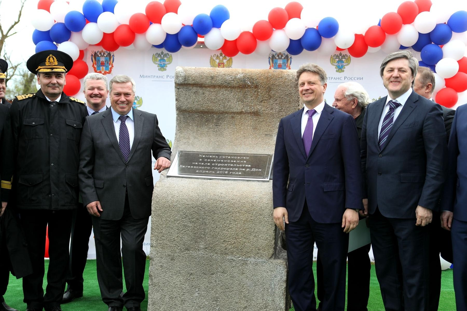 ВРостовской области дан старт строительству Багаевского гидроузла