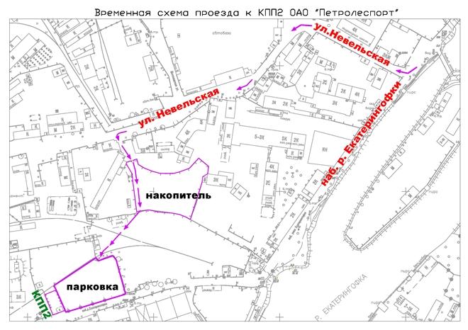 Схема проезда автотранспорта к
