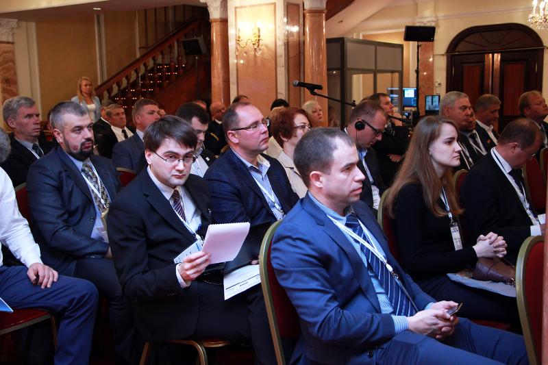 очные участники конференции